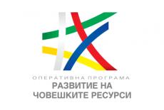OP HRD - logo